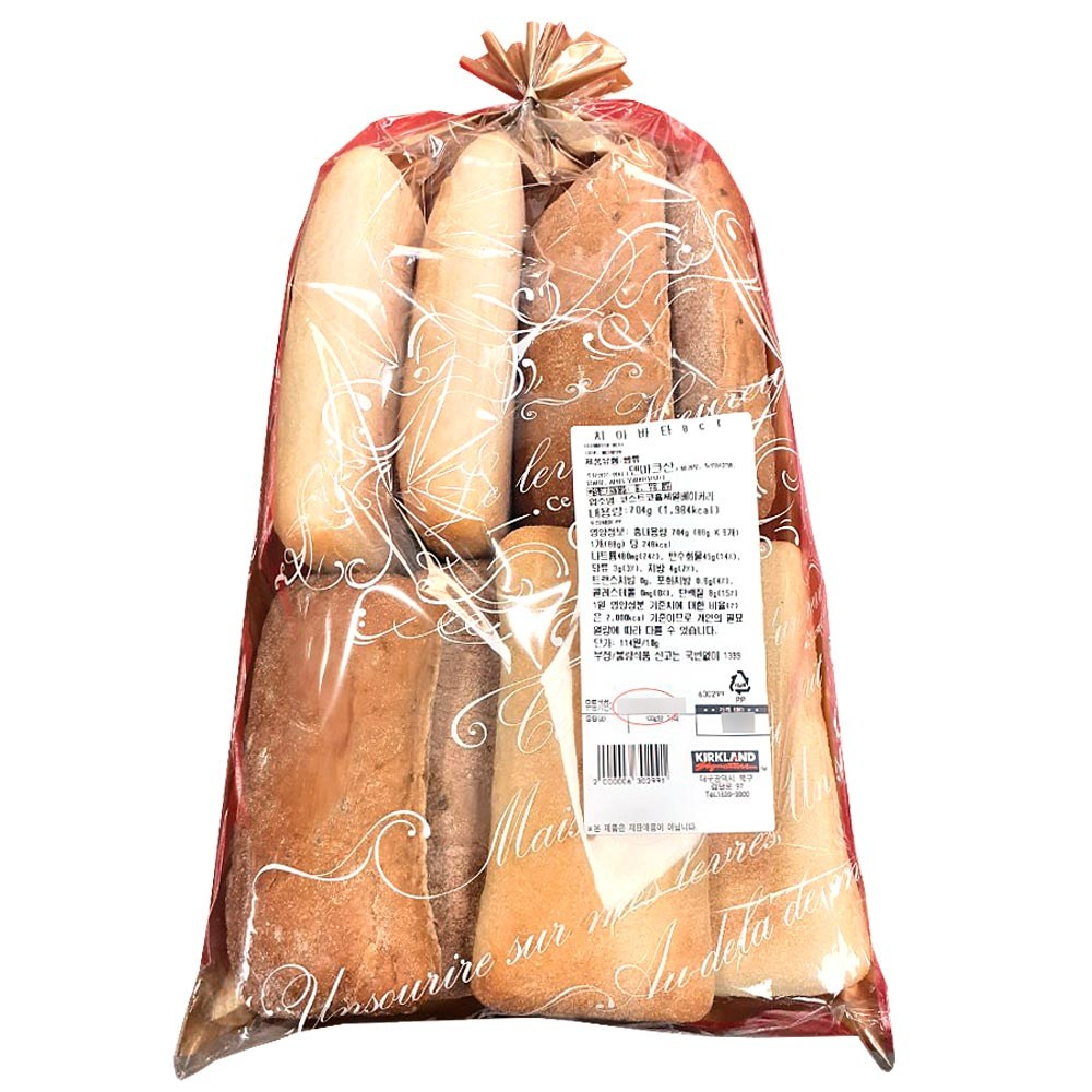 코스트코 치아바타 8개 파니니 샌드위치 간식 빵 베이커리, 1개