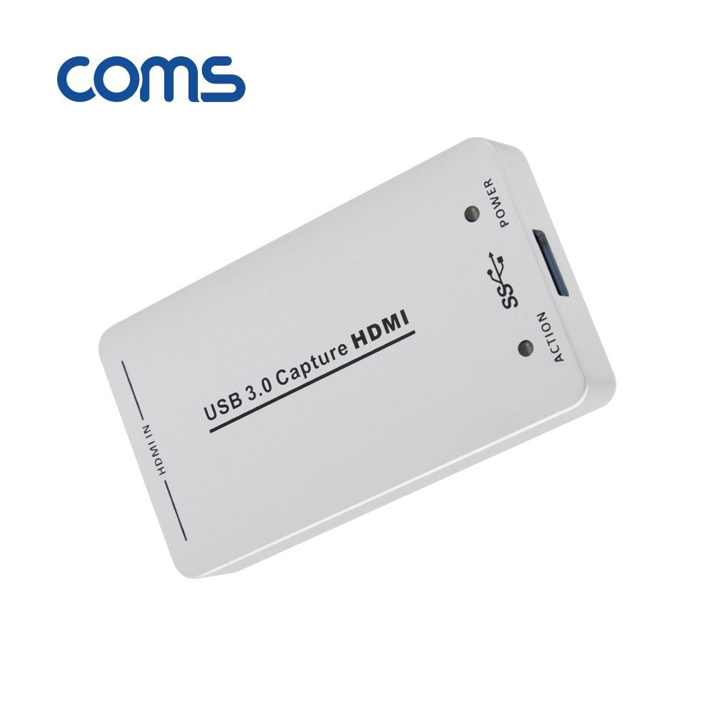 Coms HDMI캡쳐 USB3.0 HDMI 동영상 캡쳐보드 편집기 TV 녹화기 PV395