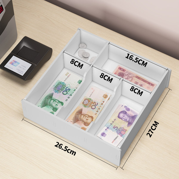 캐쉬어 현금 동전 저장 상자 종이 돈 출납원 서랍 돈, 5 그리드