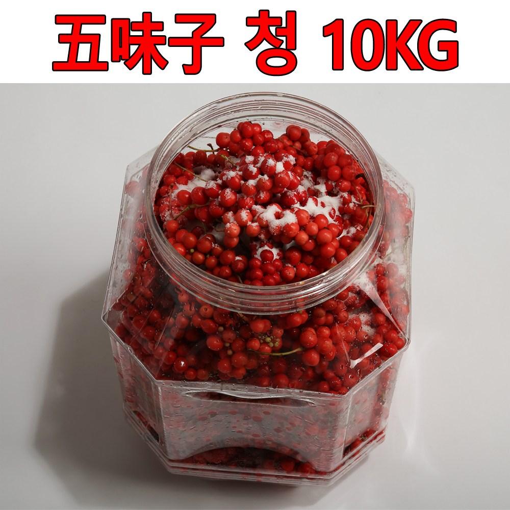 (특품) 2020년 수확 순창 오미자청, 오미자청 10kg (오미자5kg+설탕5kg)