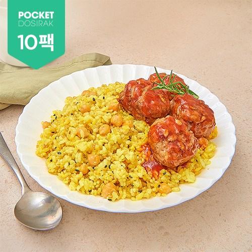 포켓도시락 강황쌀잡곡밥 씨앗 담은 스테이크10팩, 1번