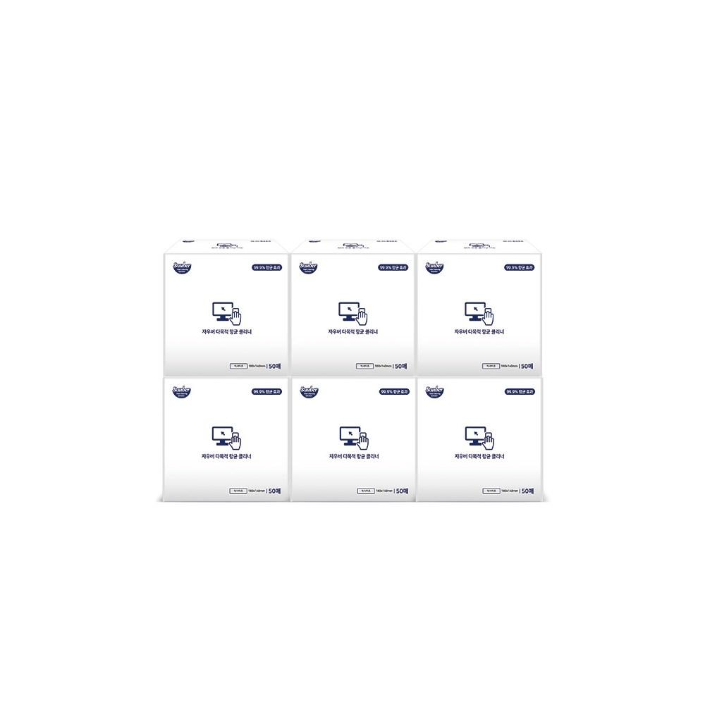 자우버 다목적 99.9% 항균 클리너 50매x6개입 자동차 네비게이션 모니터 사이드 미러 유리 컴퓨터 모니터 스마트폰 액정 클리너