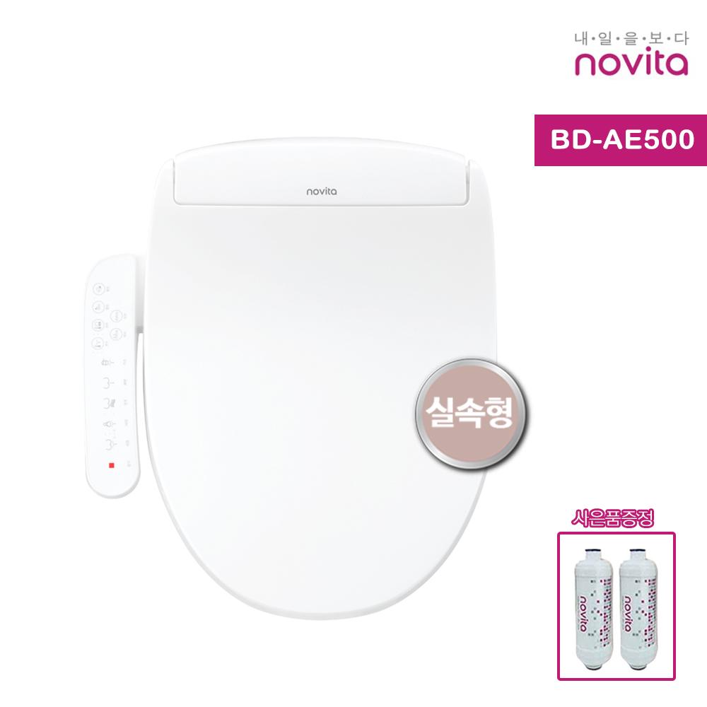 노비타 BD-AE500(스마트플러스), BD-AE500(설치비현장결제)