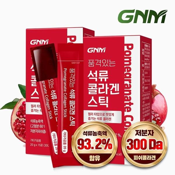 GNM자연의품격 [300달톤] GNM 품격있는 석류 콜라겐 젤리 스틱 2박스 (총 30포), 기타
