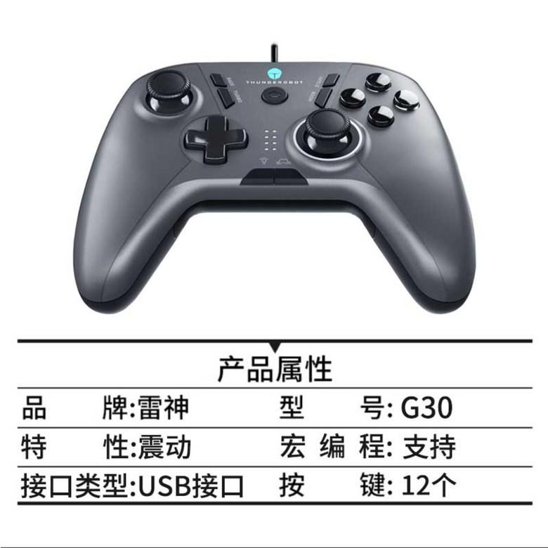 Thunderobot G50 블루투스 올인원 게임패드 닌텐도 스위치 모바일배그 브롤스타즈 콜오브듀티모바일 피파20 피파4 gta5 리니지2m Xbox360 패드 스팀 컨트롤러, 해외배송 시일 소요개, 실버
