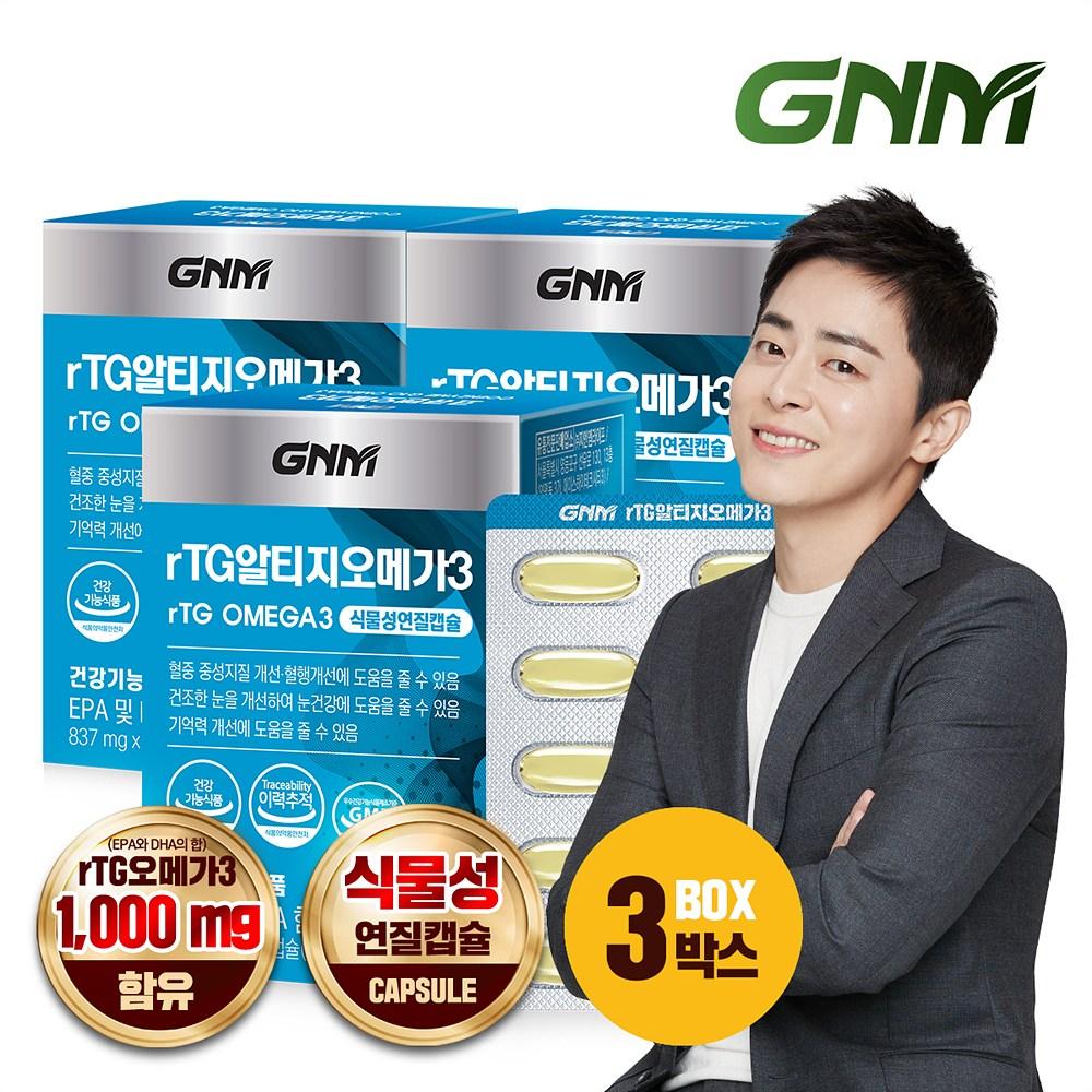GNM자연의품격 rTG 알티지 오메가3, 60캡슐, 3개