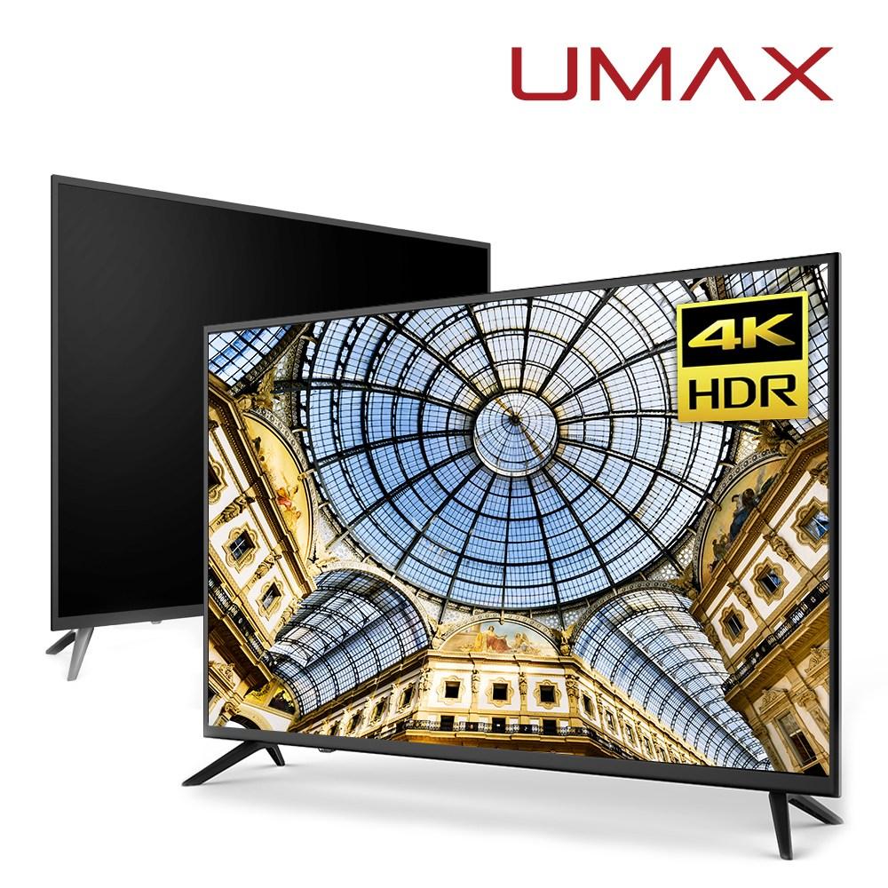 유맥스 43인치 UHD TV UHD43S 100% 무결점