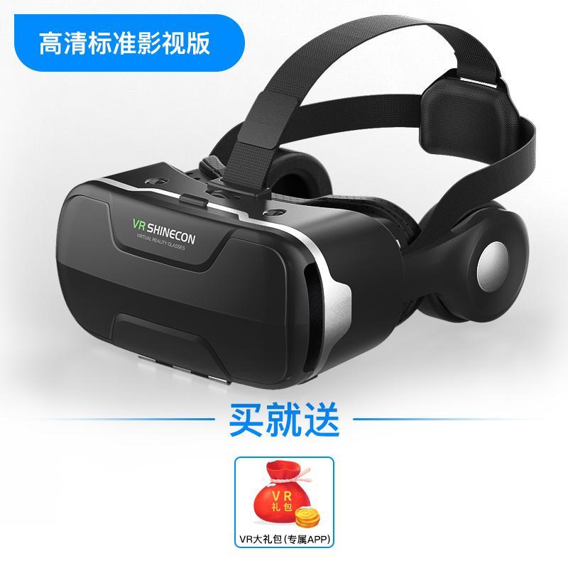 VR안경 3D게임 vr 안경 3d 스테레오 헤드 마운트 6 세대 헬멧 애플 홈 가상현실, 블랙 헤드셋 버전 비 리모컨 -VR 스프레 비디오