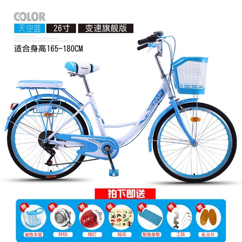 숙녀용 바구니 클래식 자전거 경량 24 26인치 여성 학생 출근 성인 남녀 빈티지, G.26인치-  6단