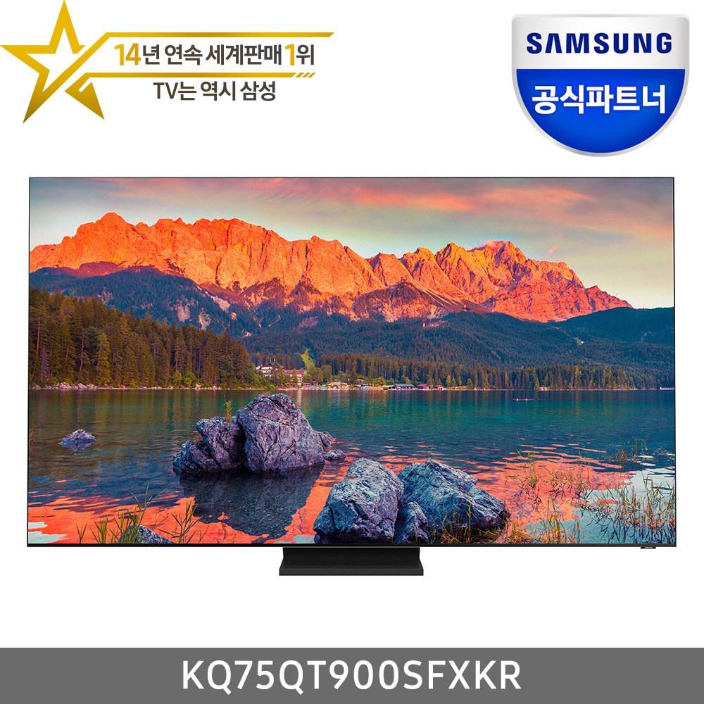 삼성전자 삼성 QLED TV 8K 인피니티 KQ75QT900SFXKR 75인치, 스탠드형