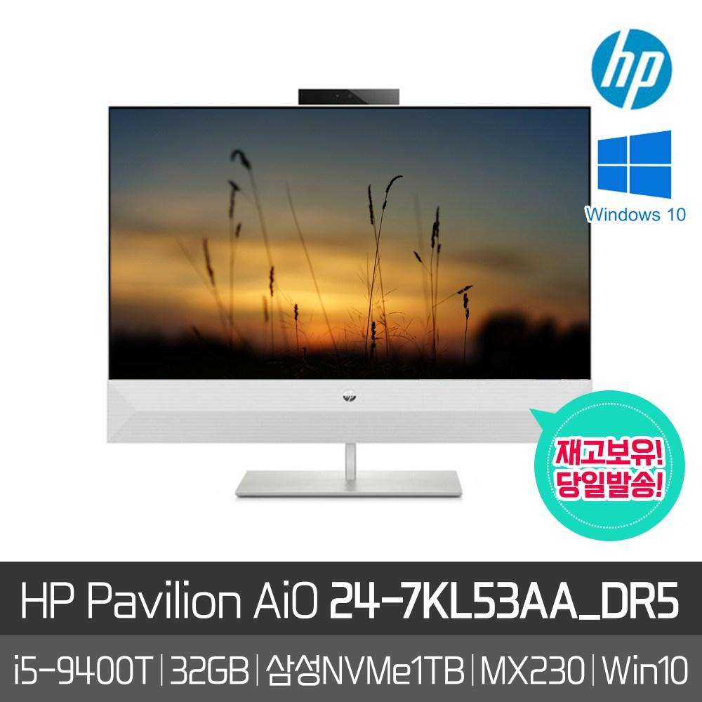 HP Pavilion AiO 24-7KL53AA_DR5 [i5-9400T+RAM 32GB+삼성NVMe 1TB+23.8 FHD IPS+MX230+WIN10], 제작형