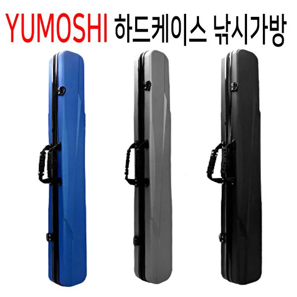 [roder]YUMOSHI 하드케이스 낚시가방 ABS재질 로드케이스 총36종, 블루
