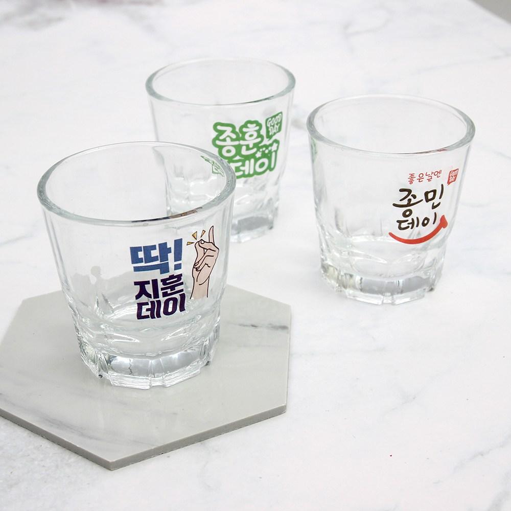 [반달콤] 좋은데이 소주잔 주문제작 전사인쇄, 01.딱좋은데이