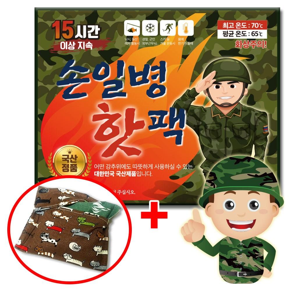 파우치증정 손일병 군용 핫팩 180g, 50개