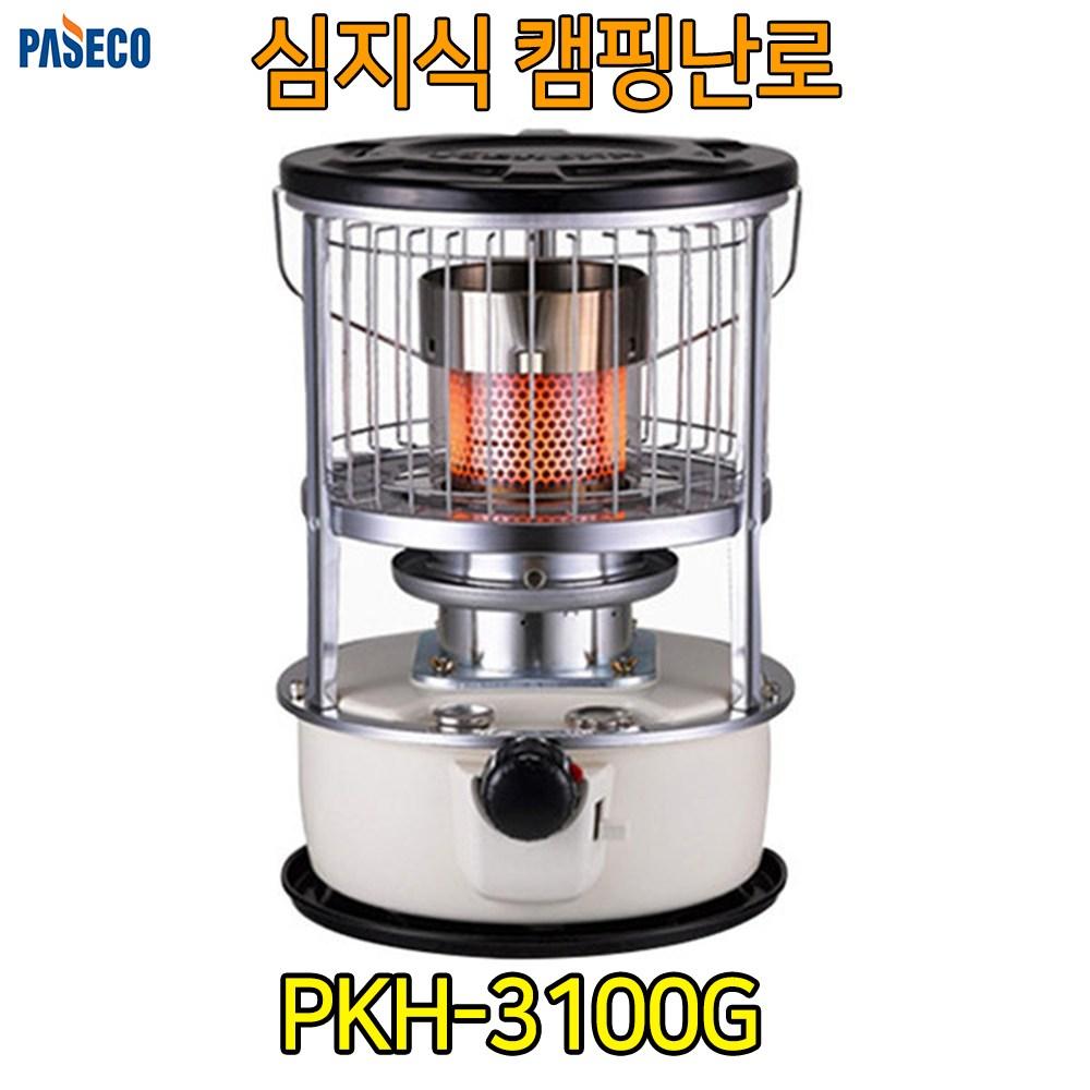 파세코 국산 심지난로 PKH-3100GN 캠핑 낚시 정품 가방 별도 소형 난로