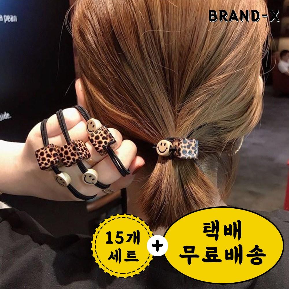 [브랜드엑스] 15pcs 심플사각 호피 머리끈