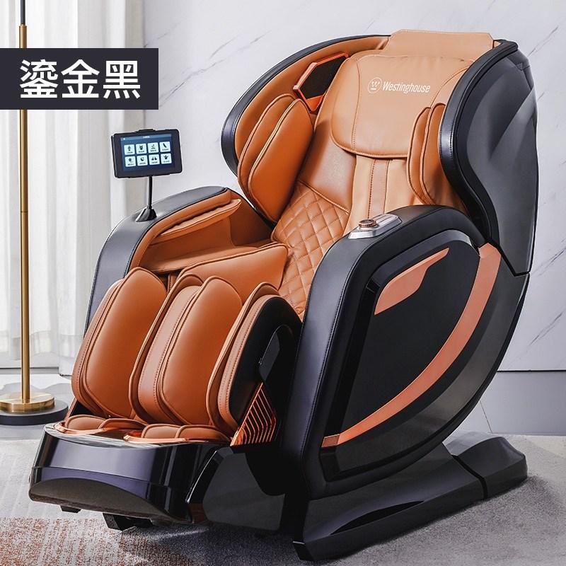 안마 의자 마사지 신민아 소형 미니 카페 가성비 기 Westinghouse S700 홈, 금테 블랙 (POP 4893007576)