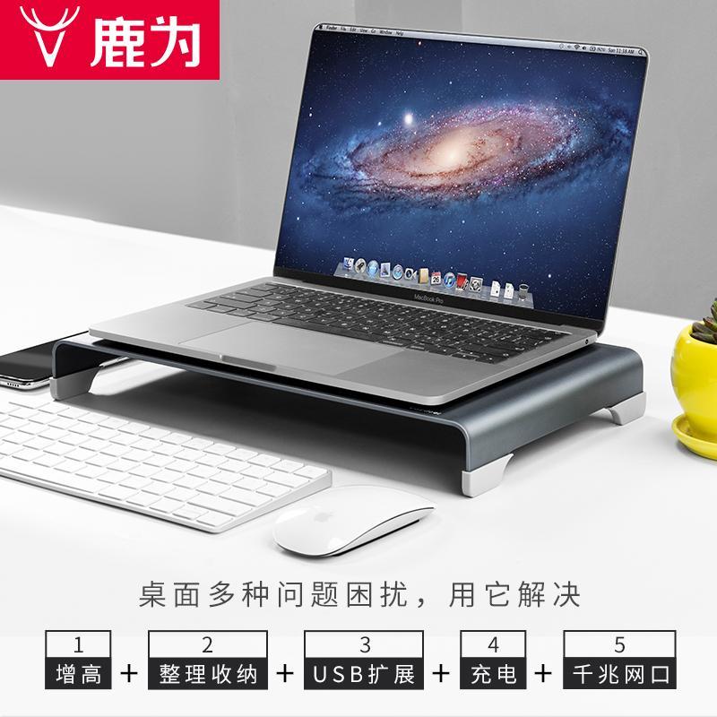 노트북받침대 Apple 노트북 증가 랙 브래킷 Typec 도킹 스테이션 USB 도킹, 1. 색상 분류: 노트북 높이 조절 브래킷 -Type-c 도킹 스테이션
