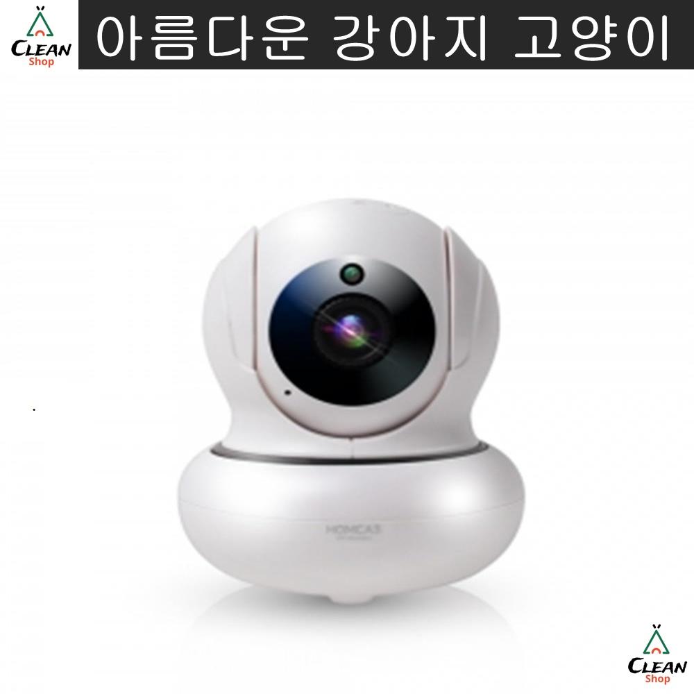 감시카메라 CCTV 분리불안 소형견 원격제어 안심홈캠 애묘놀이, 상세페이지참조