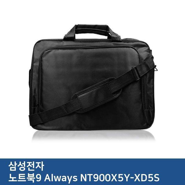 LPX473413(주문3일내 출고)E.삼성 노트북9 Always NT900X5Y-XD5S 노트북 가방, 단일옵션, 단일색상