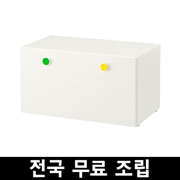IKEA 이케아 스투바 푈리아 수납벤치 전국 무료조립, 화이트