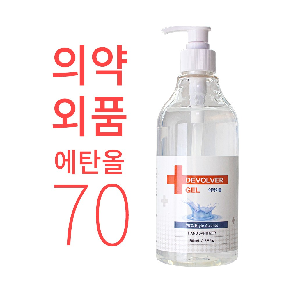 디볼베르겔 에탄올 70% 500ml 의약외품 손소독제, 1개