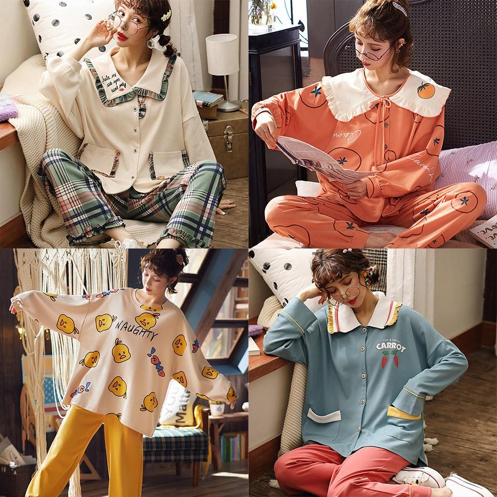 제니룸 파자마파티 잠옷 56종 빅사이즈 여성잠옷