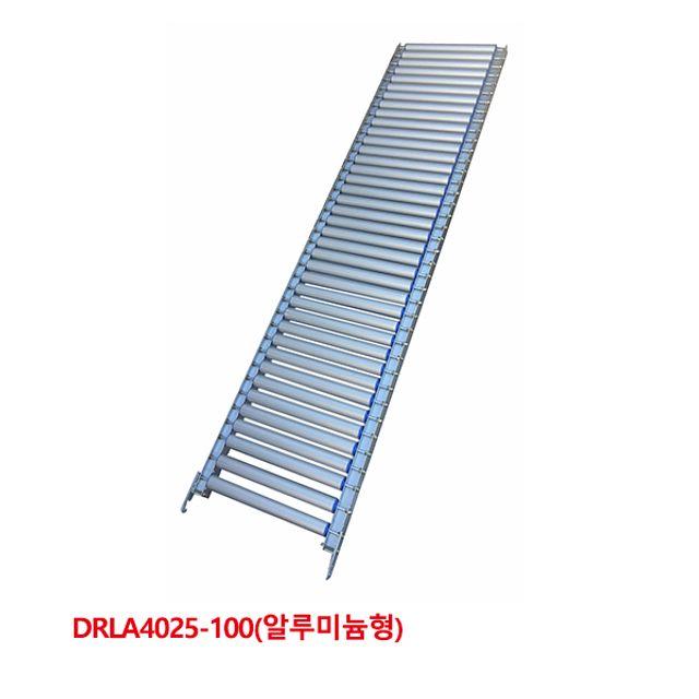 상품 상세설명 참조 대화콘베어 롤러컨베이어 DRLA4025-100알루미늄형 5670132 기타 적재/운반도구