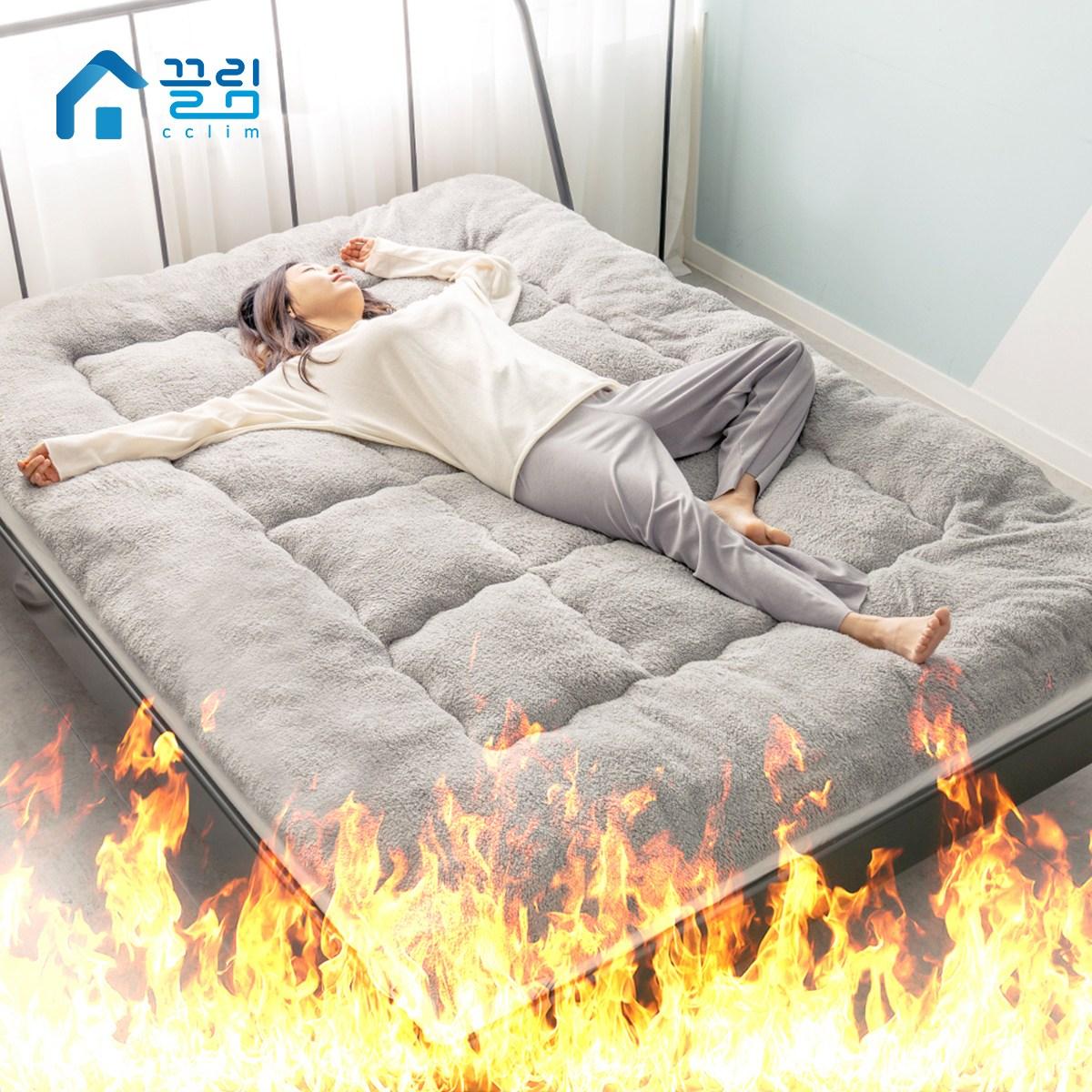 겨울필수품 자가발열 웜매트 스스로 따뜻해지는 침대 패드 토퍼 매트리스 출시기념 특가! 당일출고!