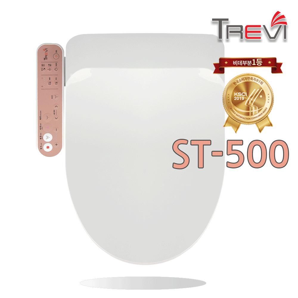 트레비 트레비비데, 트레비비데 ST-500