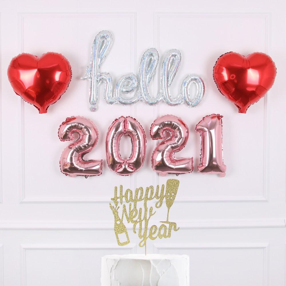 hello 2021 신년파티 이지홀리스윗, 이지홀리스윗(핑크실버)