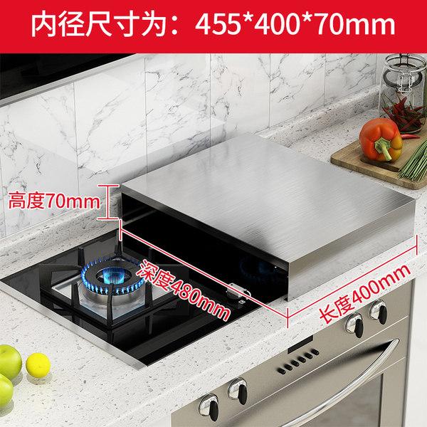 인덕션가드 고양이인덕션 오염방지 가스렌지덮개 대형, 480X400X70 두께2.0