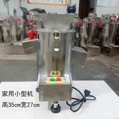 밤까는기계 껍질벗기기 껍질제거 가죽기계 가정용 상업용 전자동, T01-소형 3칼가정용 타입 220V