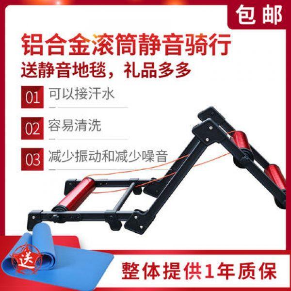 인도어 싸이클 로건리 박은석 실내 사이클 자전거 랙 접이식 라이딩 스피닝 헬스 홈트 GT04, 단일사이즈-9-5878011859
