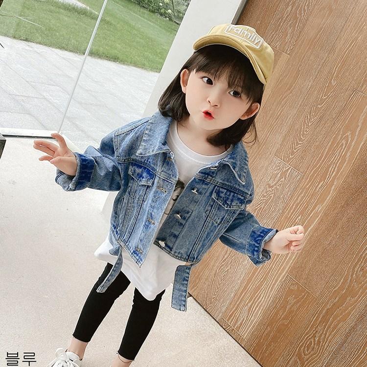 굿데이 컴퍼니 여아 캐주얼 봄 가을 얇은 데님재킷 아동 바람막이 청점퍼 패션 코트 lGNW10