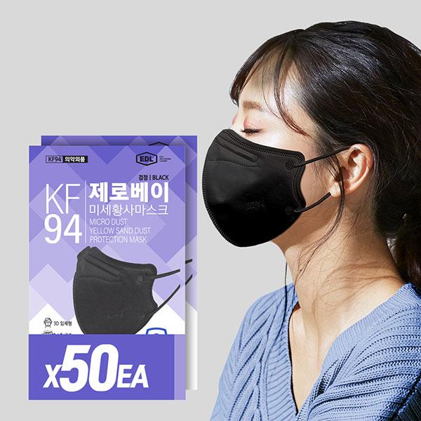 제로베이 KF94 마스크 새부리형 블랙 50매, 단품