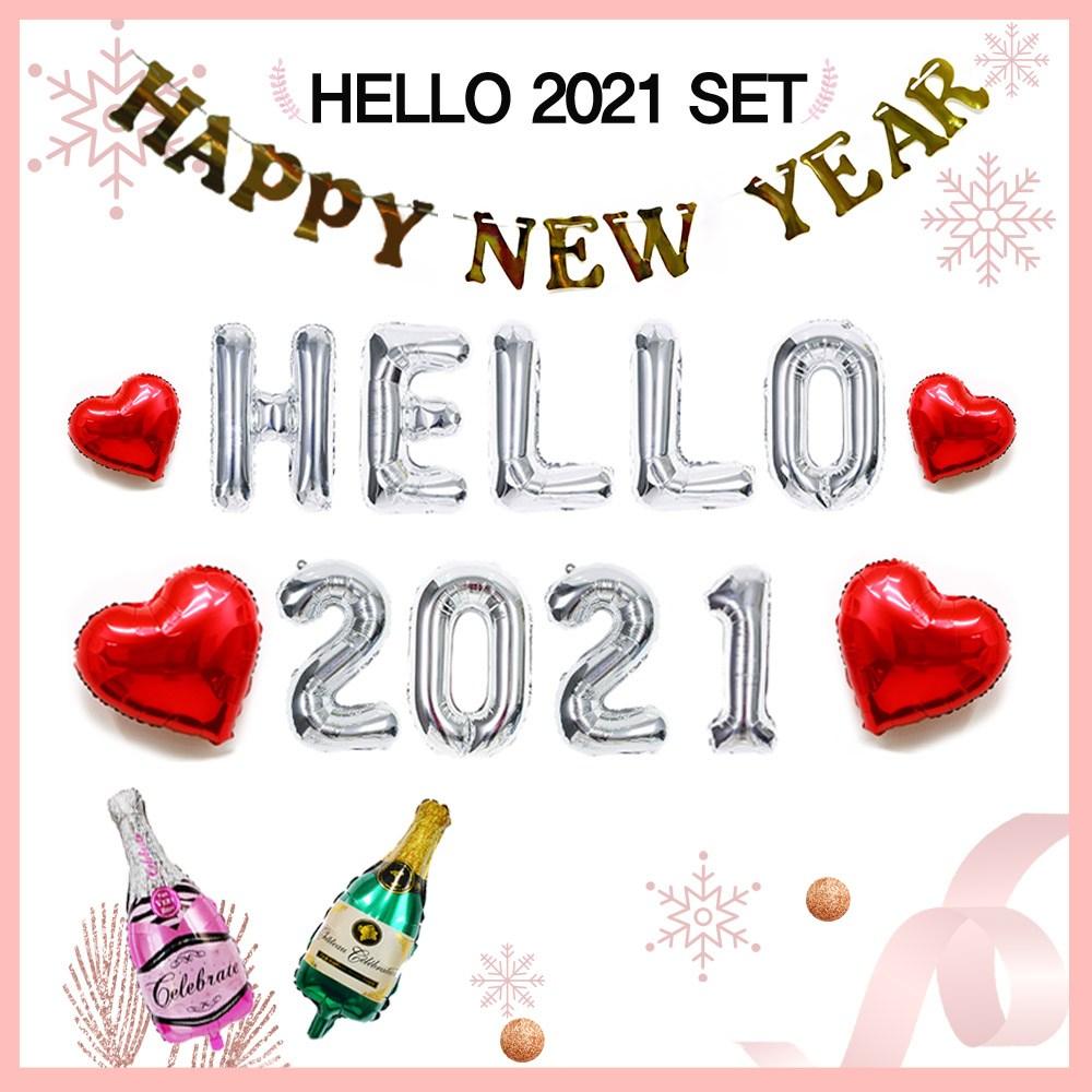 HELLO 2021 연말파티 풍선 용품 15종 세트, 1개, 2. HELLO 2021 ALL실버 SET