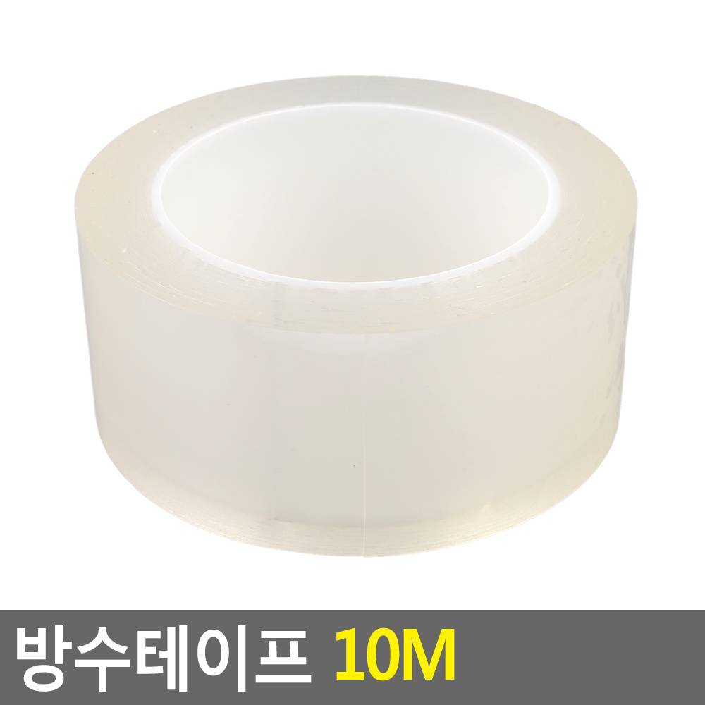[C.S] 방수테이프 5cmX10m 누수방지테이프 씽크대보수테이프 누수방지테이프 씽크대보수테이프 배관공사씰링 방수실링테이프 방수테이프, 5cm