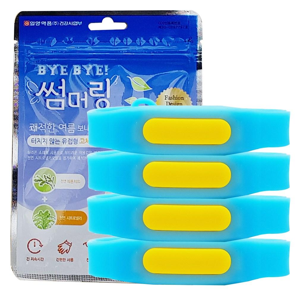 IySummerring 일양약품 썸머링 블루x4개 버그 손목밴드 팔찌 퇴치제 기피제, 4팩, 0.63oz