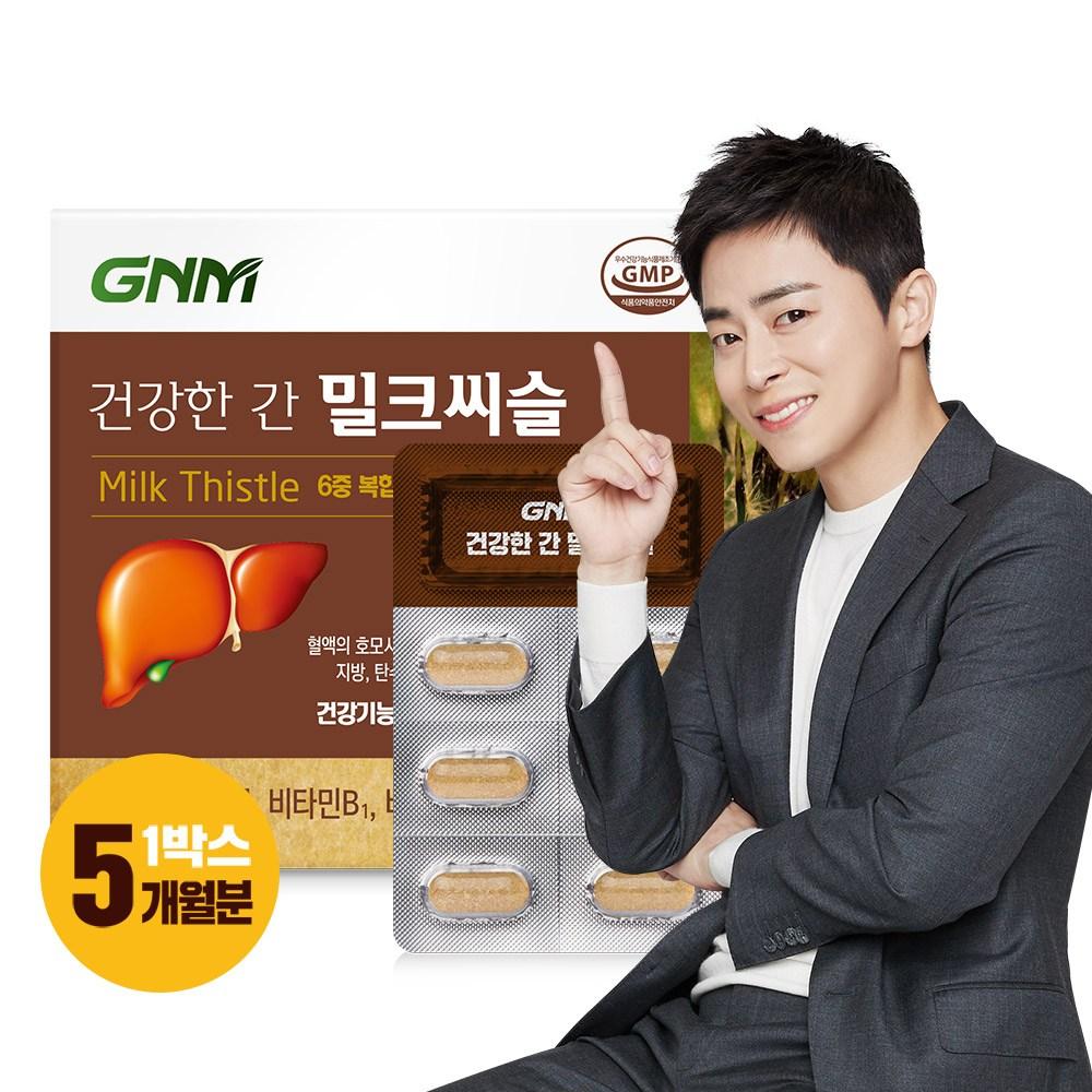 GNM자연의품격 건강한 간 밀크씨슬, 150정, 1개