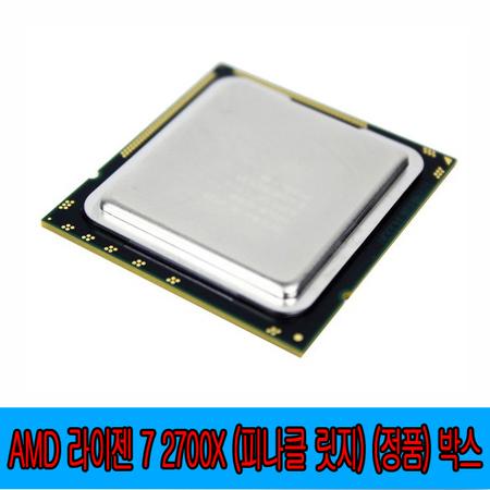 [멸치쇼핑]w AMD 라이젠 7 2700X (피나클 릿지) (정품) 박스, 상세페이지 참조