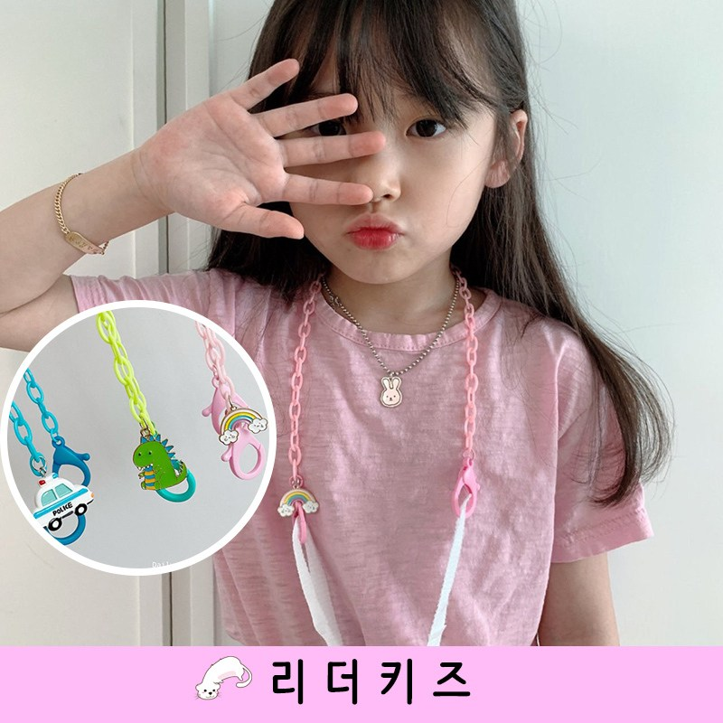 리더키즈 데일리베베 마스크 걸이 유아동 경찰차 무지개 공룡