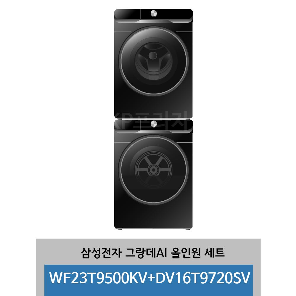 리뷰수3 사용자 총 평점5.0/5 상품 상세 구매 삼성전자 그랑데AI(올인원) 건조기16kg + 세탁기 세트23kg (DV16T9720SV + WF23T9500KV)