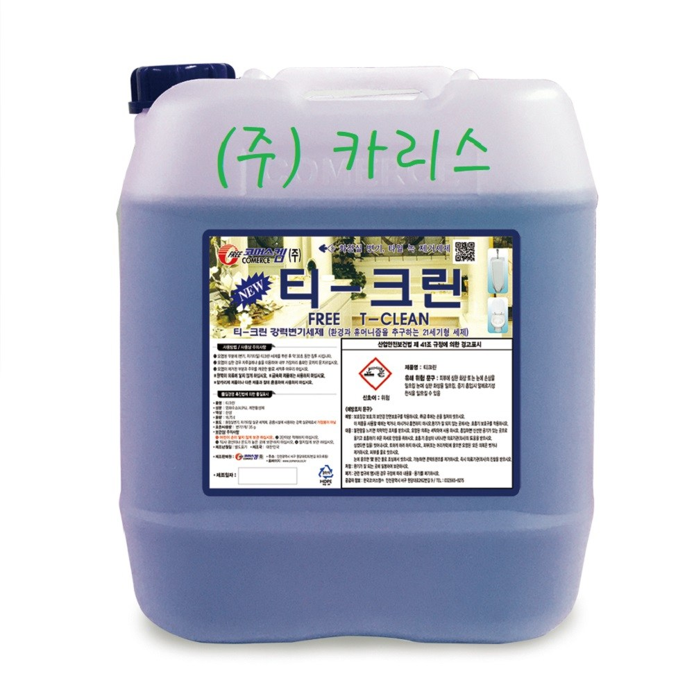코머스켐 티크린 18.75 말통 변기 화장실 타일 전용 세척제 (주)카리스, 1통, 18.75ml
