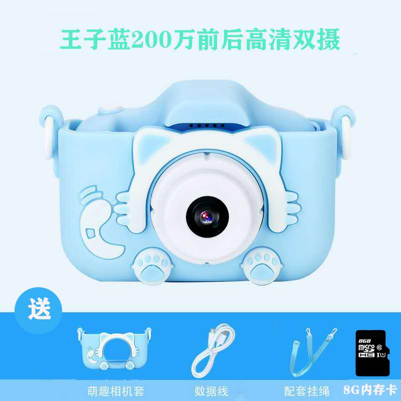넥스 X5S 고양이발 카메라 디지털, 고급 프린스 블루 4000W 픽셀 듀얼 카메라 8G RAM + 카드 리더