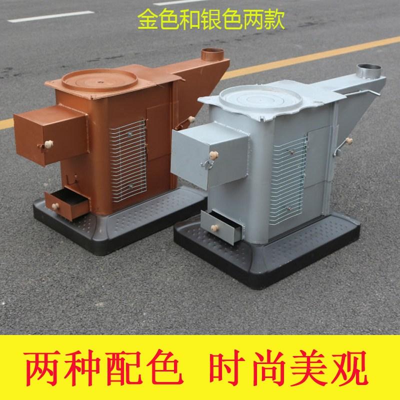 펠렛난로 장작화로 가정용 시골 겨울 난로 석탄 갈탄 겸용 히터 실내, T14-싱글낮음 좌석