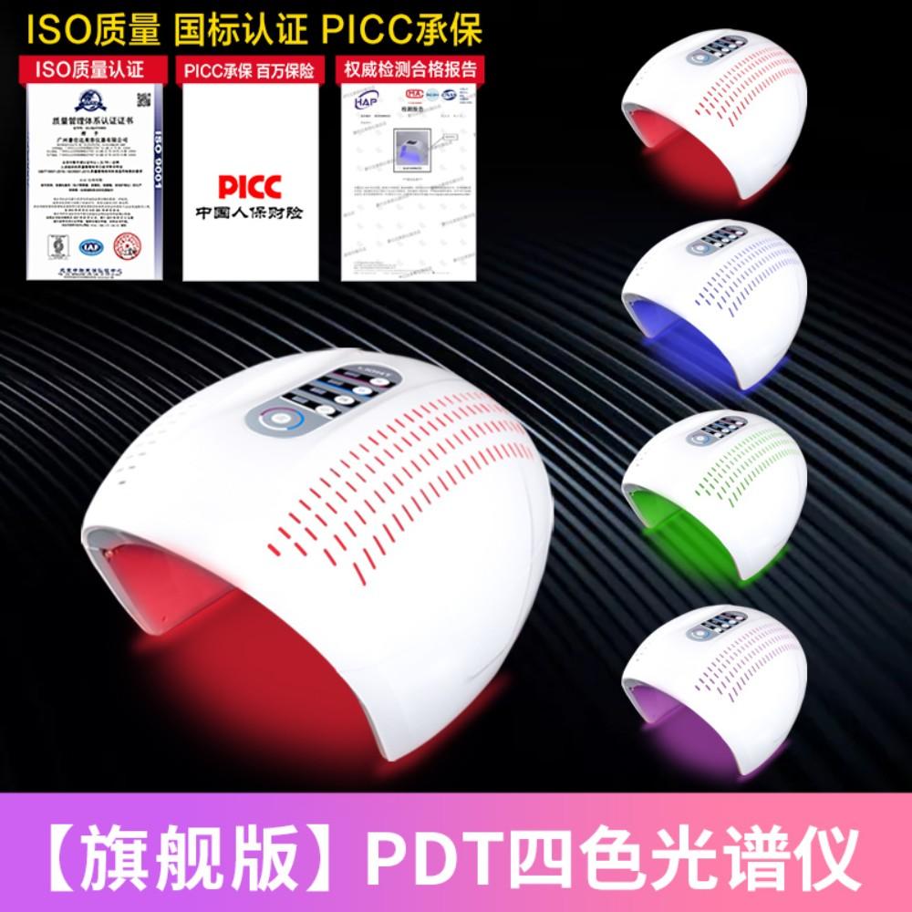 피부 케어 미용 기기 led마스크 미용실 전용 큰 행 빛 led 마스크 빨간색과 파란색 빛 여드름 장치 광자 피부 회춘 장치, [Ultimate Edition] 볼 4 색 분광기, 평생 교체