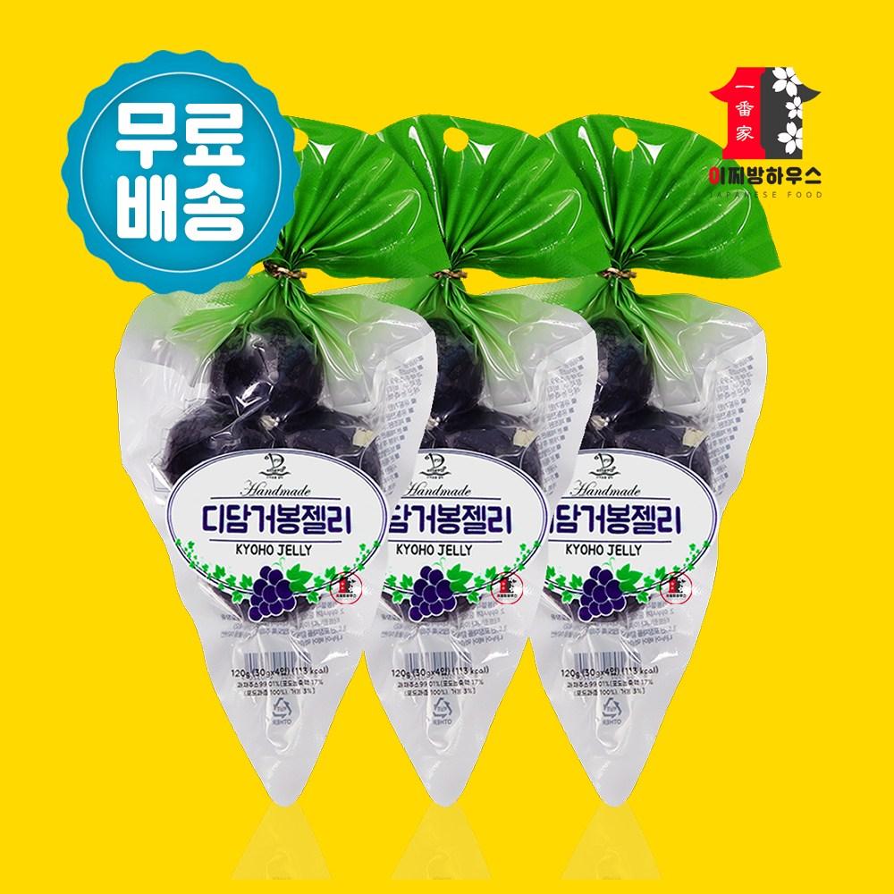 Kyoho Jelly 디담 거봉젤리 120g x3개 쿄호젤리 포도젤리 과일젤리 유튜브젤리 이찌방하우스, 1Ea