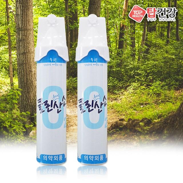 클린산소 대용량 816ml 휴대용 산소 산소캔 산소공급 산소호흡, 1캔 (POP 309677253)