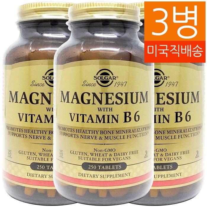 SOLGAR 마그네슘과 비타민 B6 250 타블렛 3병